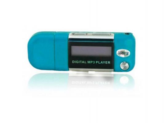 digital audio player and mp3